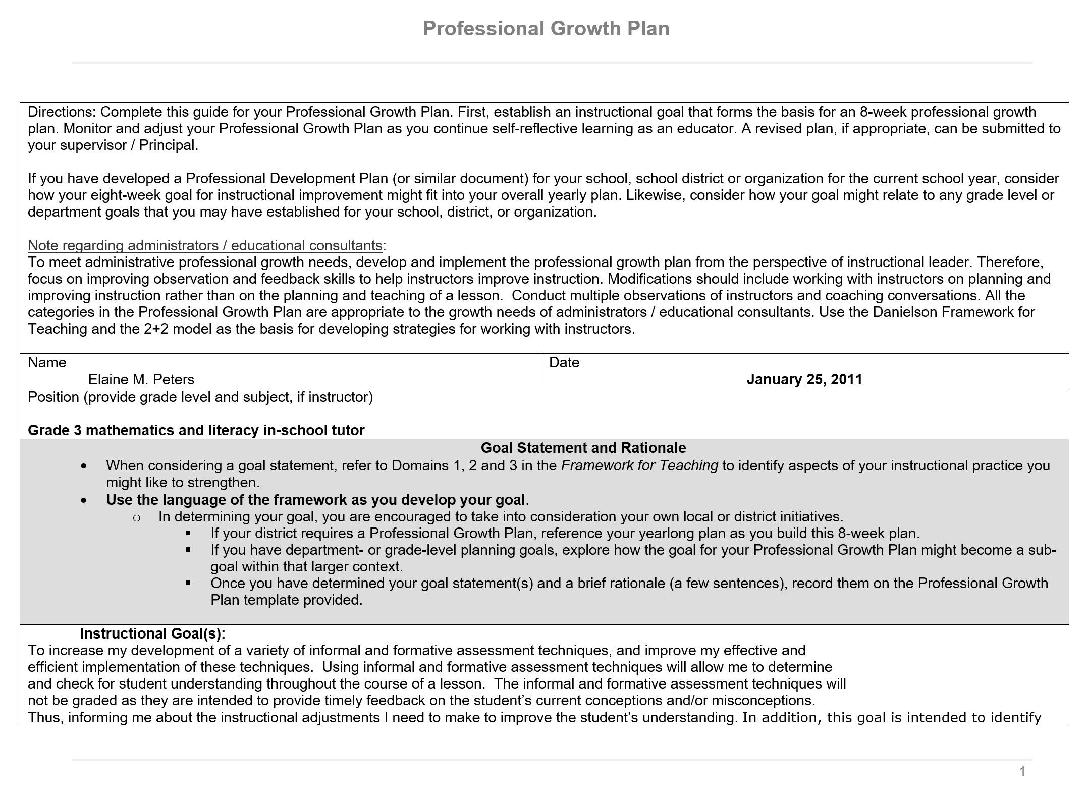 professional growth plan p 1 of 7.PNG